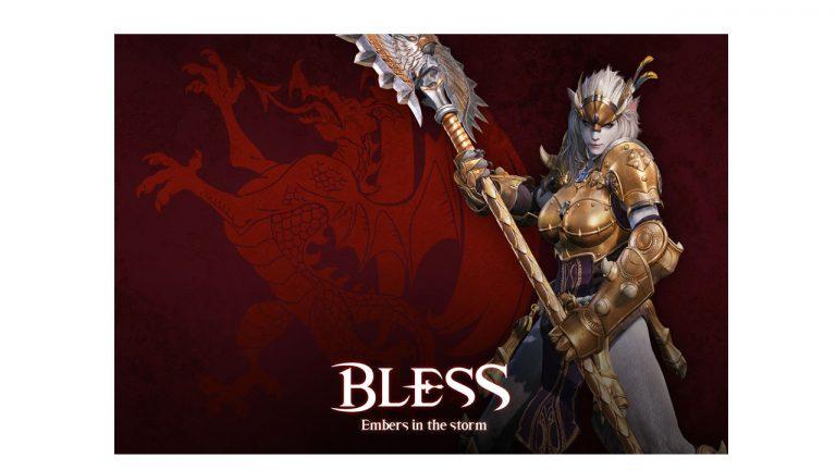 بازی bless online