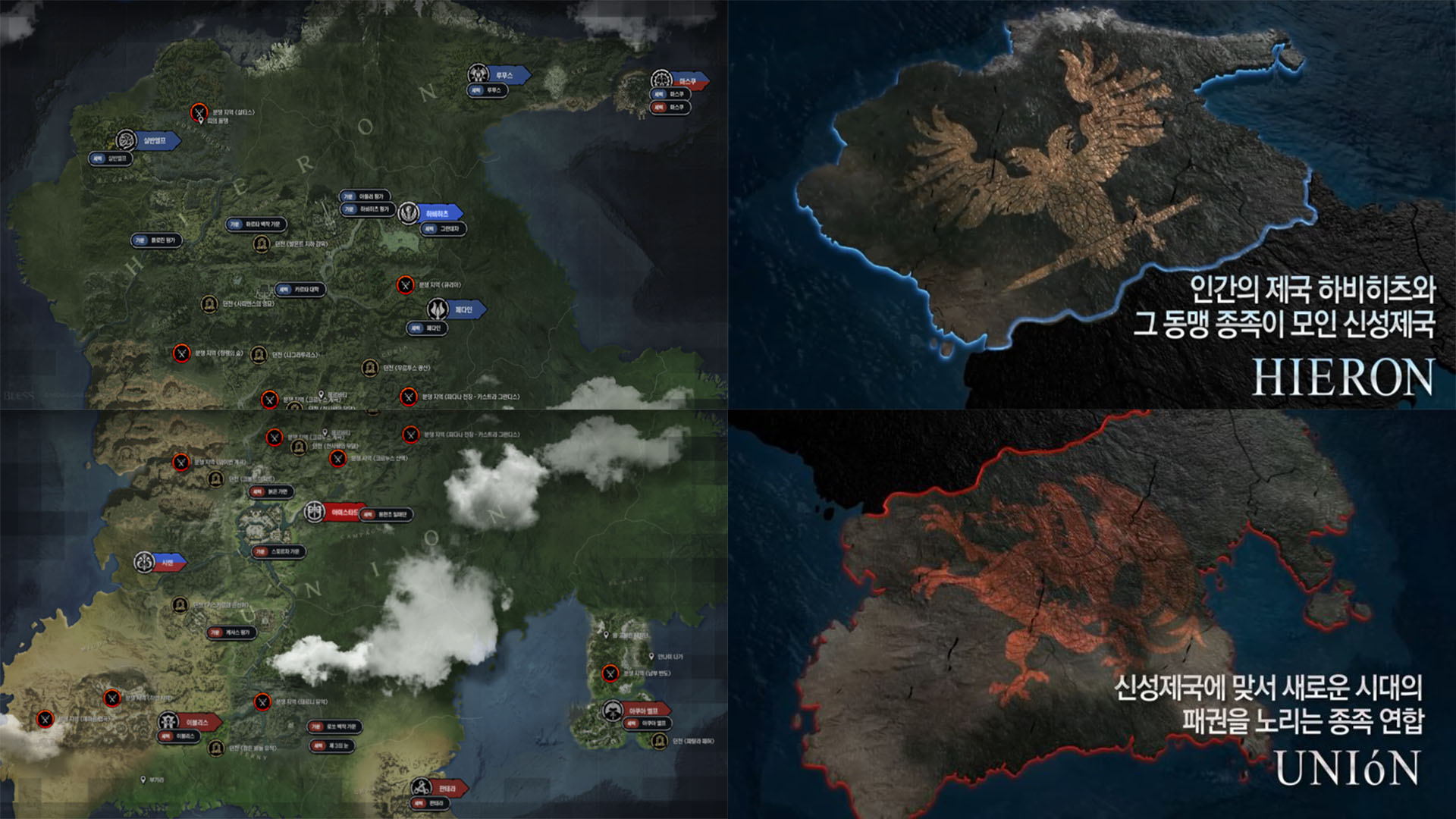 نقشه بازی bless online
