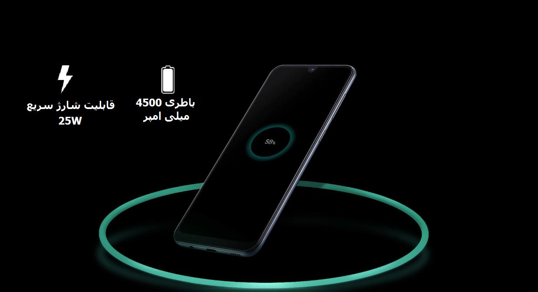 گوشی موبایل Galaxy A70