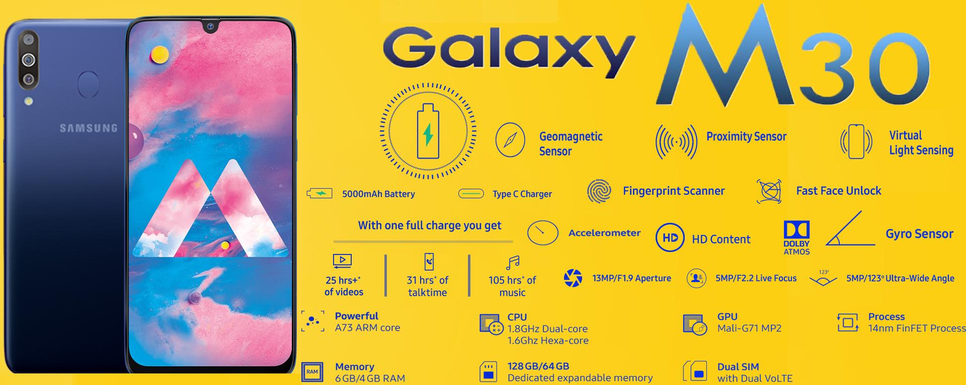 سامسونگ samsung galaxy m30-64gb