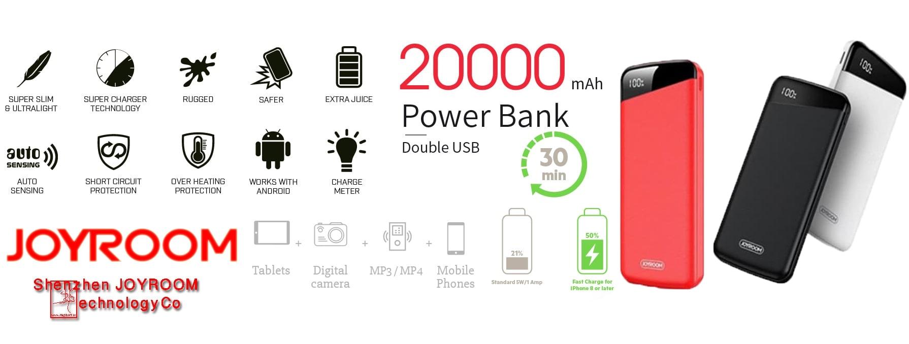 پاور بانک جویروم 20000 میلی آمپر Joyroom DM-195 Plus RED
