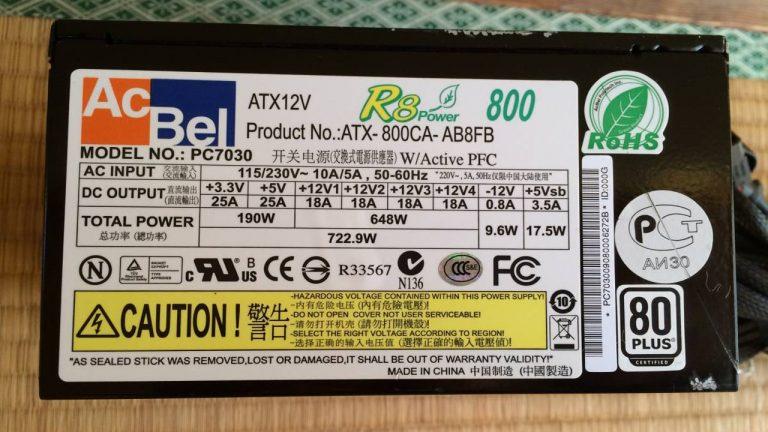 پاور کامپیوتر 800 وات ای سی بل ACBEL PC7030