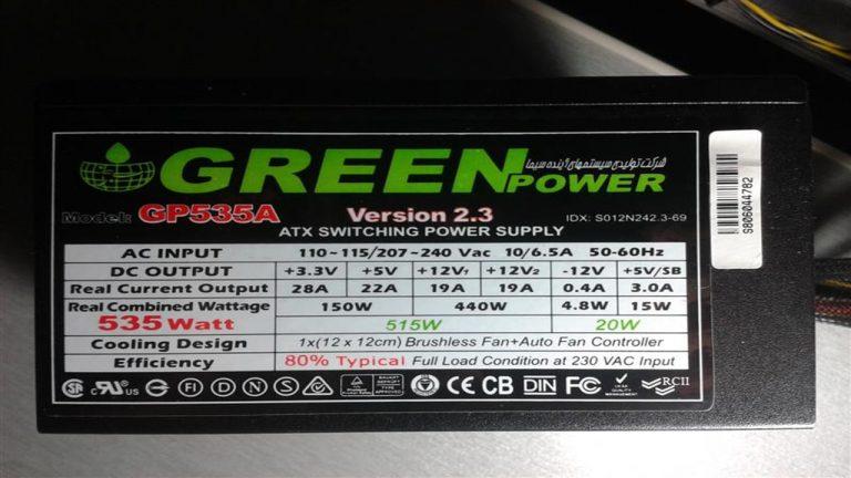 پاور گرین power supply green gp535a