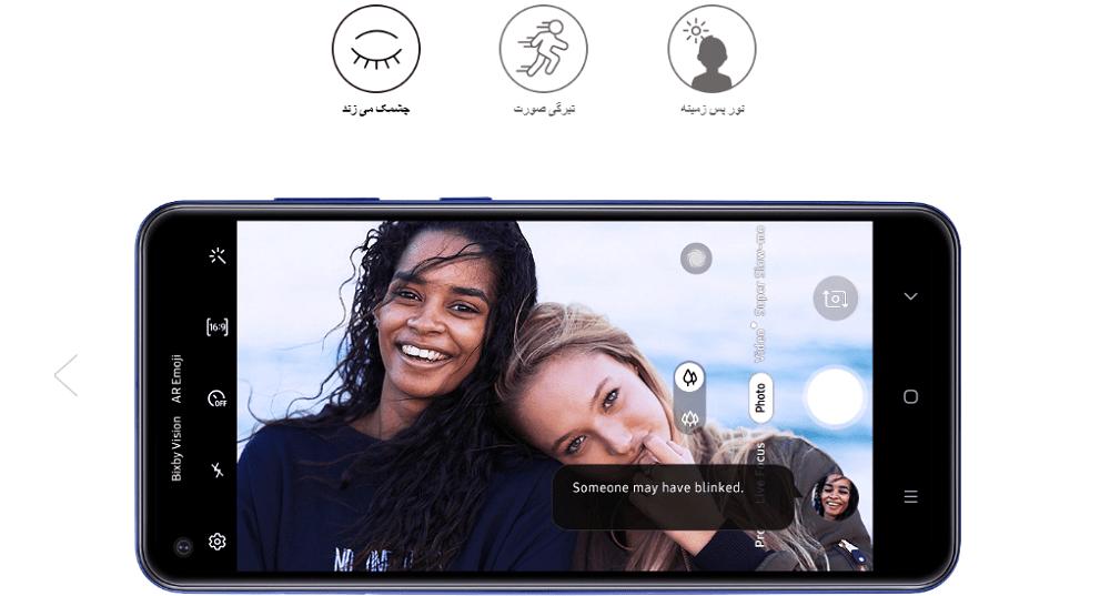 گوشی موبایل Galaxy A60