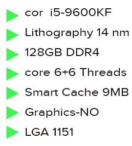 پردازنده اینتل Coffee Lake مدل Intel Core i5-9600KF